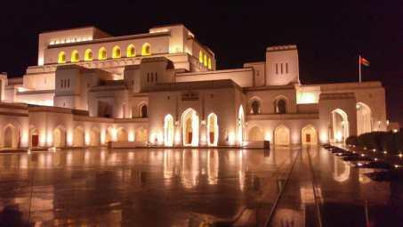 Royal Opera House Muscat Oman