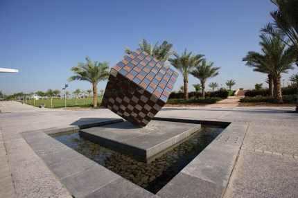 things to do in Dubai for couples Zabeel Park