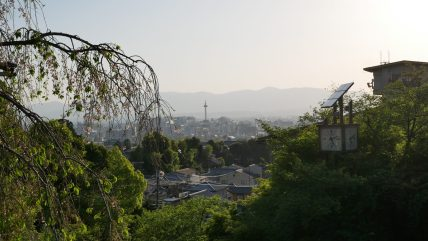 2 weeks in Japan- view from Kiyomizu-dera
