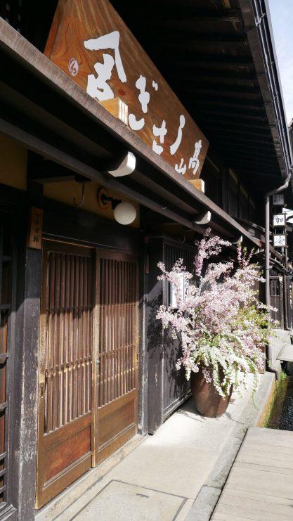 two weeks in Japan Takayama