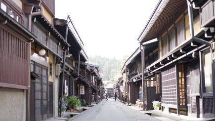 hida takayama old town