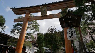 takayama sakurayama shrine