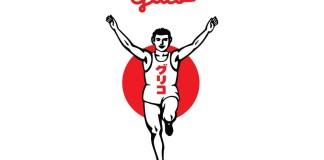 日本 跑步男