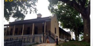 舊大埔警署