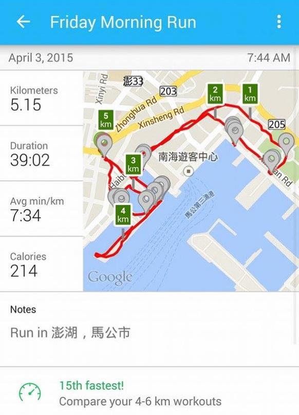 台灣澎湖藍天伴晨跑_09