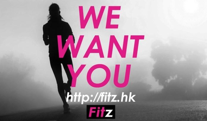 投稿到fitz.hk,是一個很好的選擇。