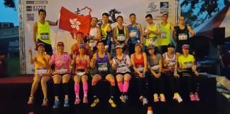 第一屆臺灣馬拉松