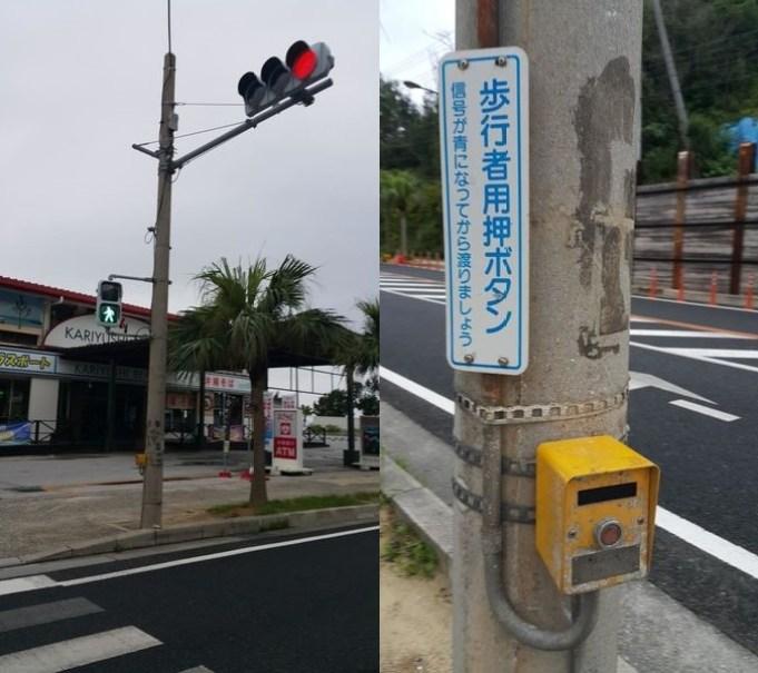 日本沖繩四處跑_004