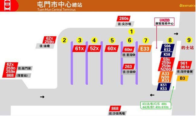 大愛青公10
