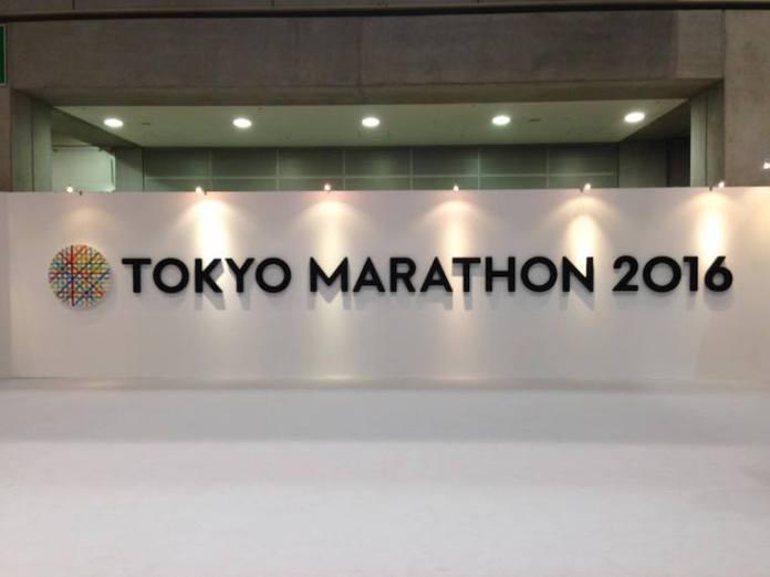 東京馬拉松10周年—Expo篇_17