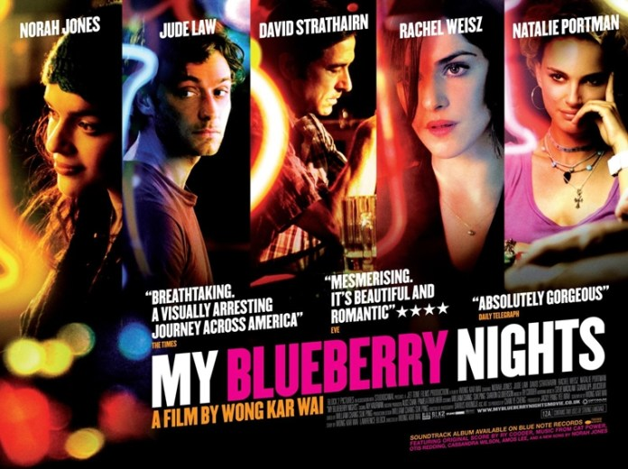 我的十大電影 My Blueberry Nights