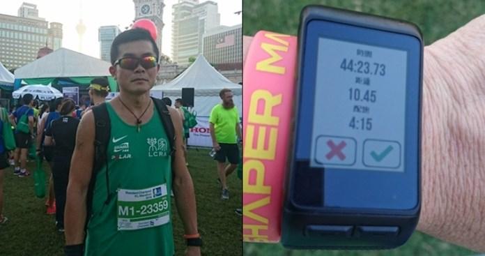 今年去吉隆坡跑10K