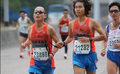 圖: 香港盲人體育總會