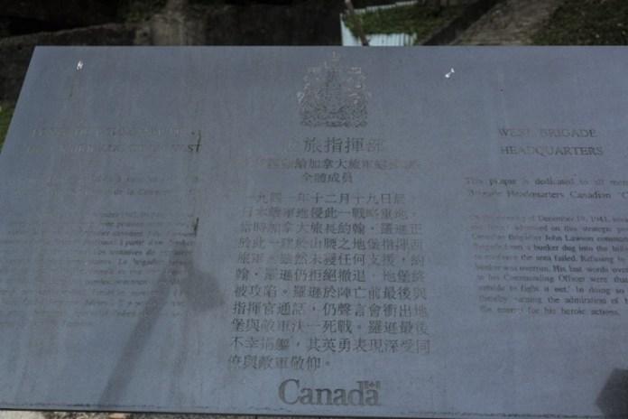 西旅指揮部外立有紀念碑講述羅遜准將的事跡