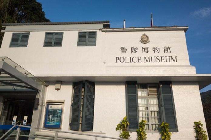 警隊博物館外觀