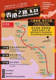 香港之路-03