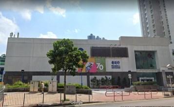 香港仔跑步路線 11