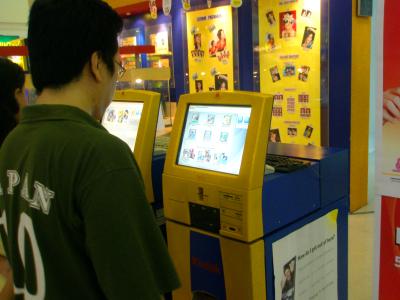 kodak-digital-print-station