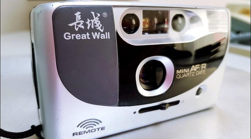 長城135底片相機 2010D