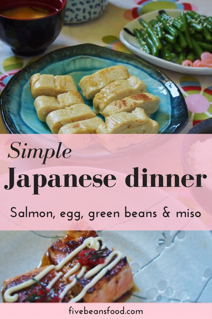 A simple japanese style dinner five beans food a simple japanese style dinner forumfinder Image collections