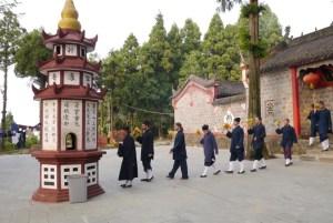 ceremony prayer paper