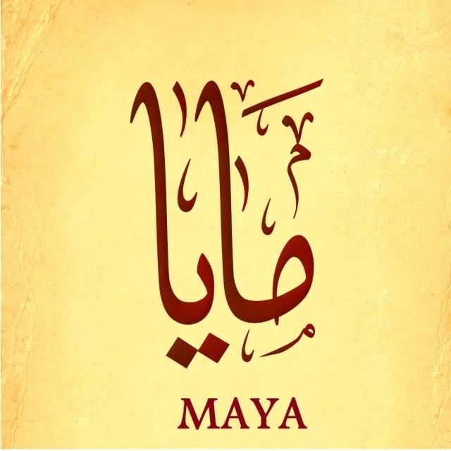 Is Maya An Arabic Name