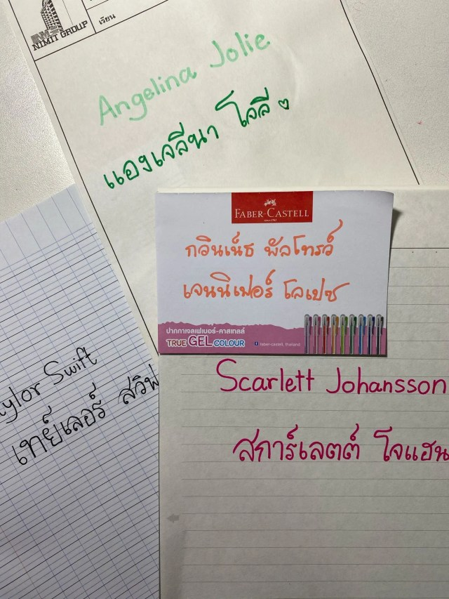 Write your name into thai handwriting name by Yumwoonsen  Fiverr