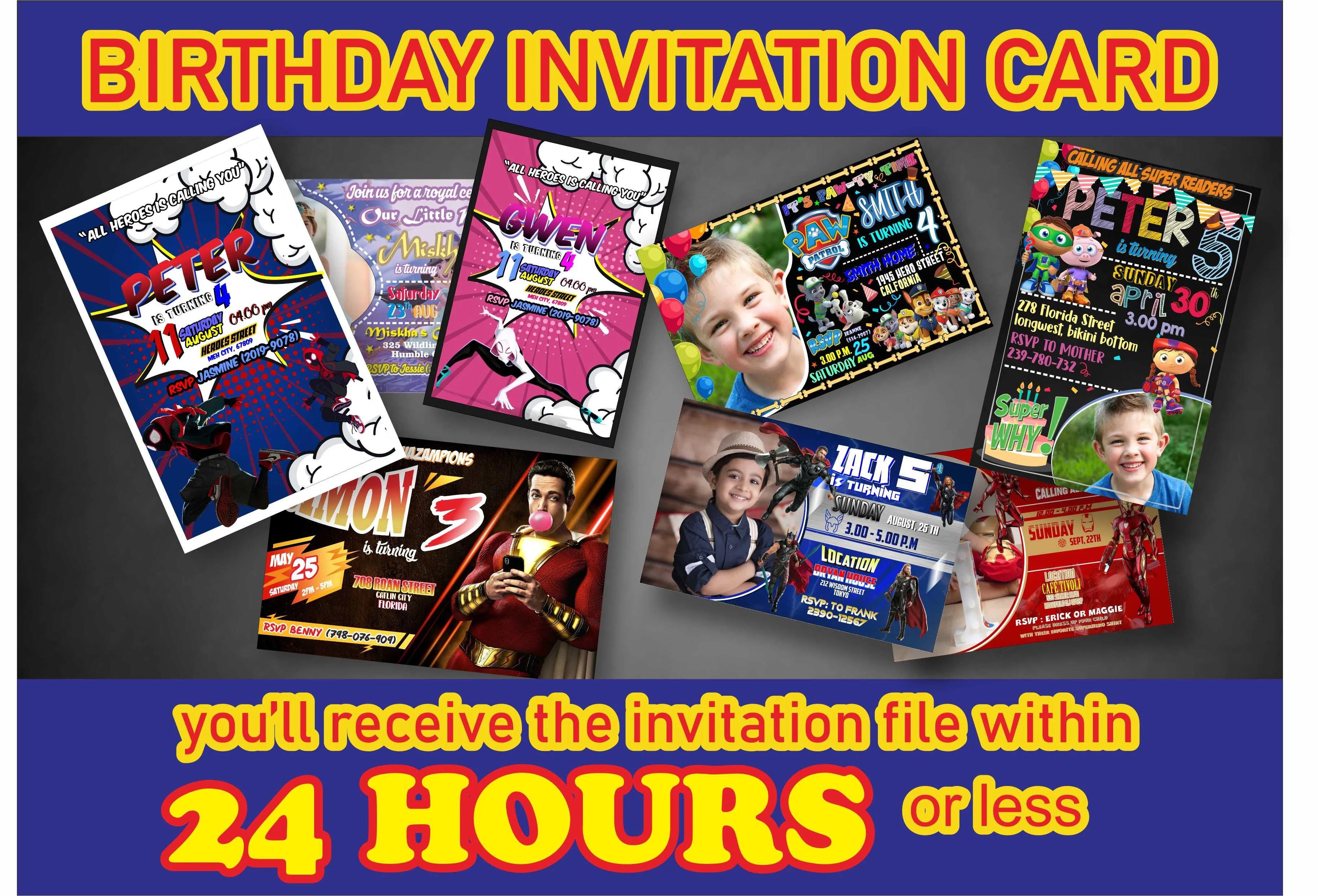 design a birthday invitation card