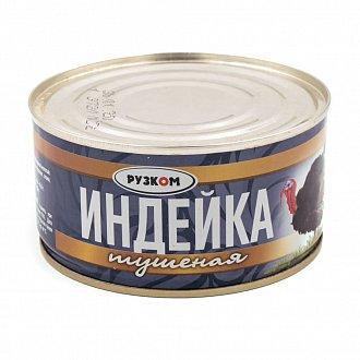 Индейка тушеная, 325 г: купить в Москве и РФ, цена, фото ...