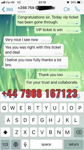 vip ticket won 1205