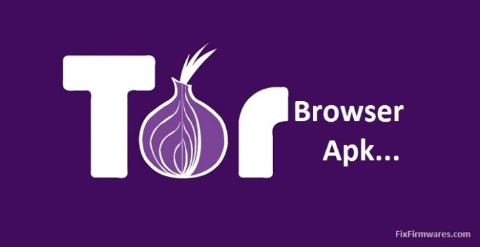 Tor Browser Apk