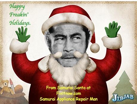 Merry Christmas Chappy Chanukah Kwazy Kwanzaa