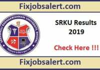 SRK University Result 2019 BA, BSc, BCom Semester Results @ srku.edu.in