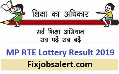 MP RTE Lottery Result 2019 Download Merit List, Seat Allotment Result