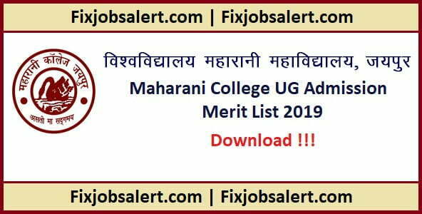 Maharani College Jaipur Merit List 2019 Check 1st, 2nd, 3rd Cut Off List