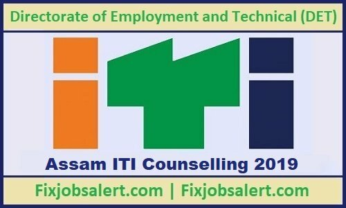 Assam ITI Counselling Result 2019 @ itiassam.nic.in ITI Assam Seat Allotment Results