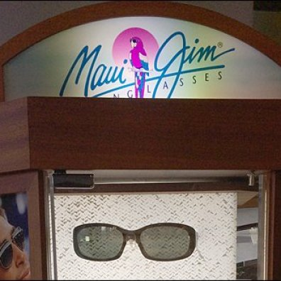 Maui Jim Sunglass Display 2