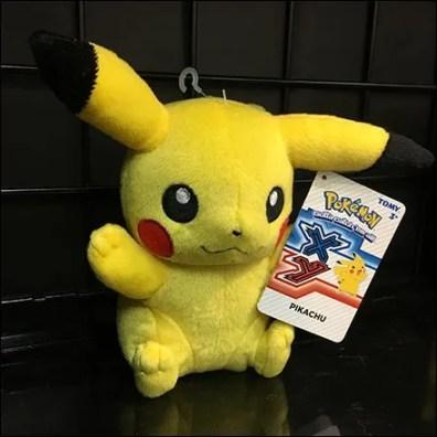 Pokemon Pikachu Plush Catch-Em-All Sell Out