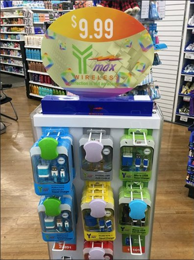 Y-Max Wireless Accessories Spinner Tower 2