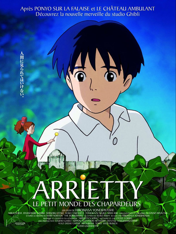 karigurashi-no-arietti-movie-poster HD