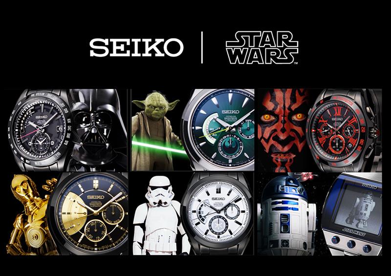 Seiko Star wars Watches