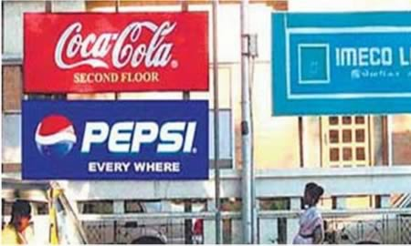 Advertisement Wars