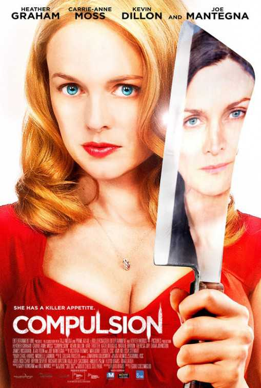 Trailer For Compulsion