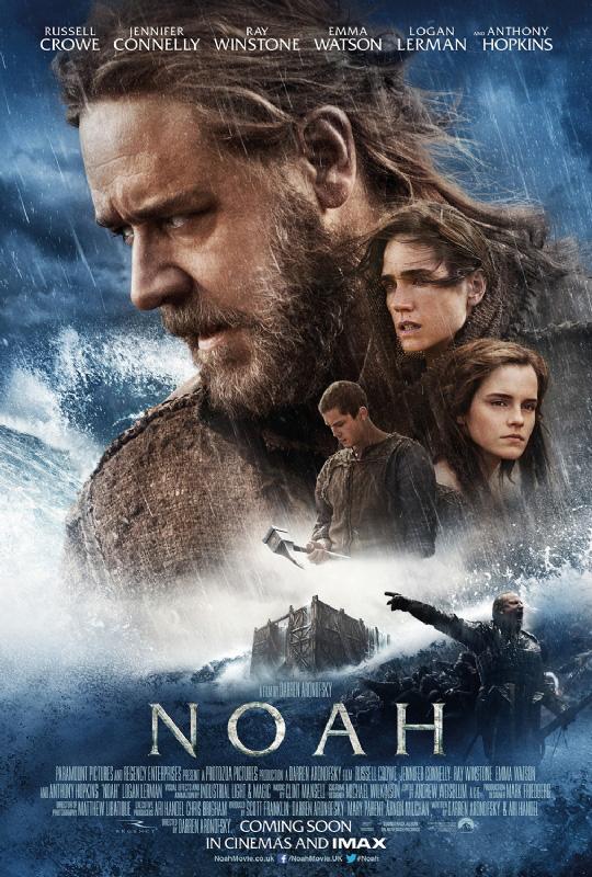 New Darren Aronofsky's Noah