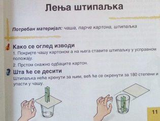 lijena-stipaljka