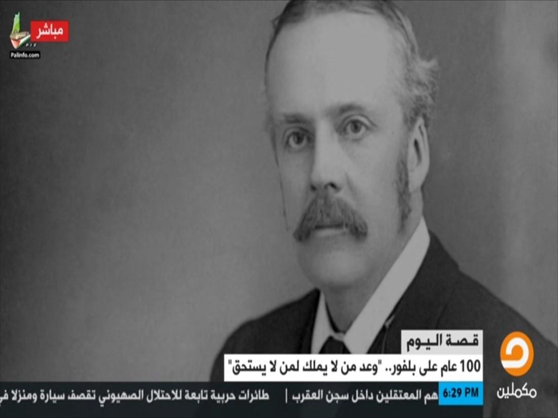 فيديوجراف 100 عام على بلفور وعد من لا يملك لمن لا يستحق