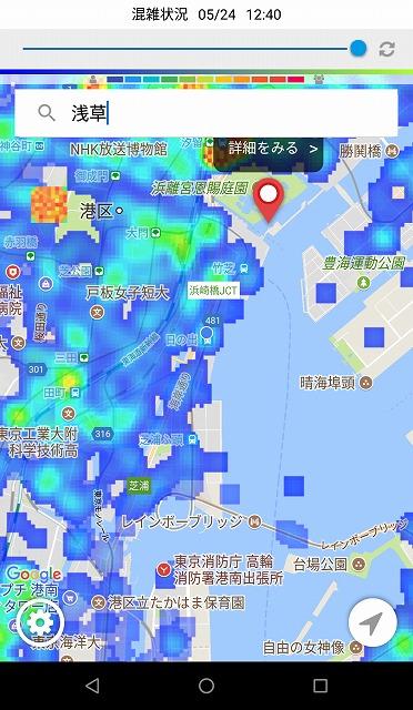 浅草周辺の混雑度が表示されているが、検索したのが平日ということもあり、混雑度はさほど酷くなく、青色の表示になった混雑マップ