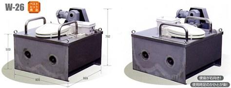 据え置き型バイオトイレ 環境を守るバイオトイレ-正和電工株式会社HPから引用