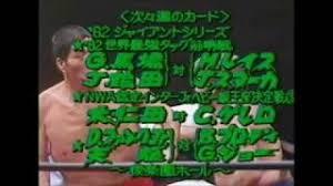 全日本プロレス中継 次期シリーズ参戦予定選手