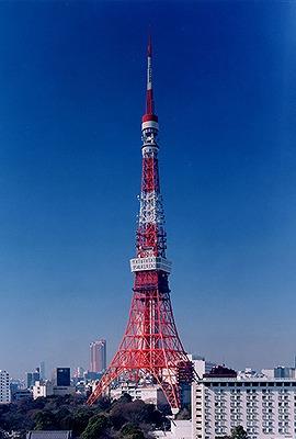 東京タワー(333m 東京都港区) 全日本タワー協議会HPから引用